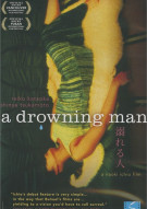 Drowning Man, A Movie