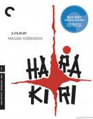 Harakiri: The Criterion Collection Blu-ray
