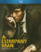Company Man, A Blu-ray