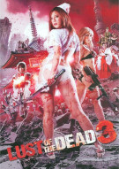 Lust Of The Dead 3 Movie