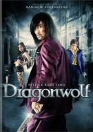 Dragonwolf Movie