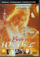 Bride with White Hair 2 Movie