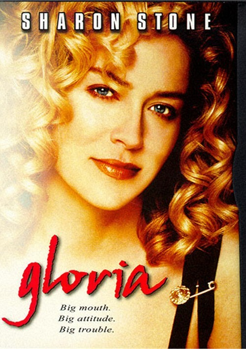 Gloria Movie