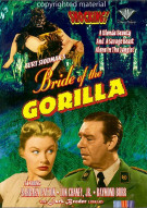 Bride Of Gorilla / Bride Of The Monster Set (2 Pack) Movie