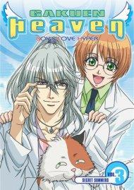 Gakuen Heaven: Secret Summers - Volume 3 Movie