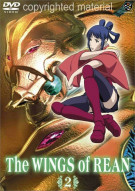Wings Of Rean, The: Volume 2 Movie