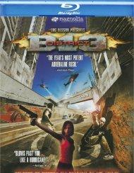 District B13 Blu-ray