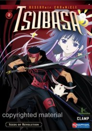 Tsubasa 2: Seeds Of Revolution Movie