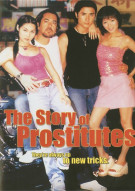 Story Of Prostitutes, The Movie