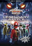 Power Rangers Super Mega: The Legendary Battle (DVD + UltraViolet) Movie