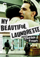 My Beautiful Laundrette: The Criterion Collection Movie