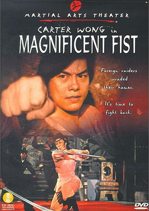 Magnificent Fist Movie