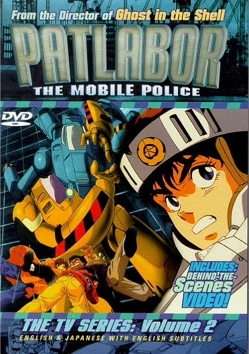 Patlabor: The Mobile Police - The TV Series: Vol. 2 Movie