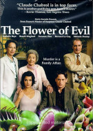 Flower Of Evil, The Movie