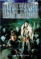 Samurai Reincarnation Movie