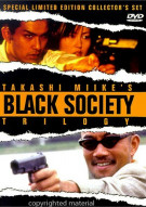 Black Society Trilogy, The Movie