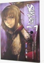 Samurai 7: Volume 2 - Escape From The Merchants (Limited Edition) Movie