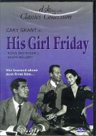 His Girl Friday (Ventura) Movie