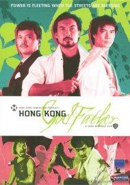 Hong Kong Godfather Movie