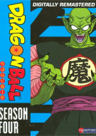 Dragon Ball: Season Four Movie
