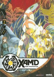 Xamd: Collection 2 Movie