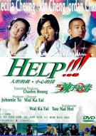 Help!!! Movie