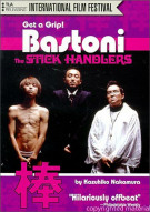 Bastoni: The Stick Handlers Movie