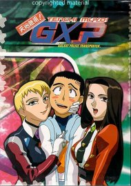Tenchi Muyo GXP: Starter Set Movie