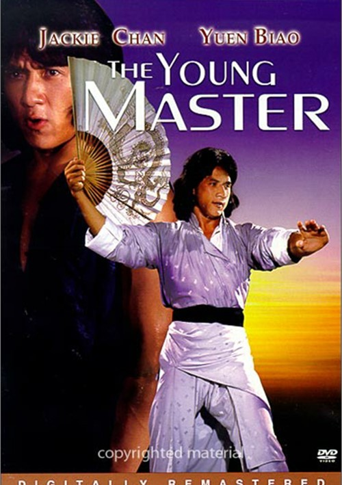 Young Master, The Movie