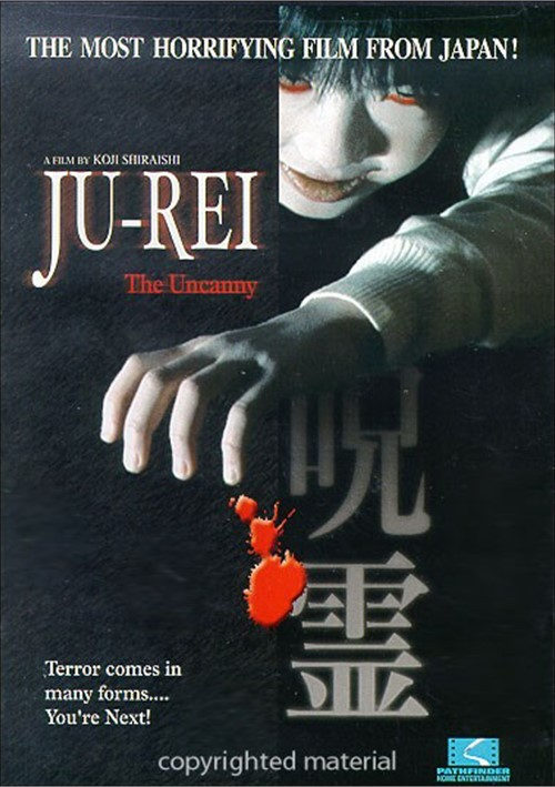 Ju-Rei: The Uncanny Movie