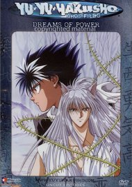 Yu Yu Hakusho: Dreams Of Power Movie