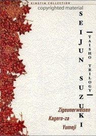 Seijun Suzuki: Taisho Trilogy Box Set Movie