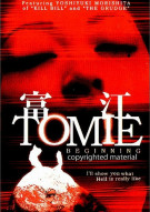 Tomie: Beginning Movie