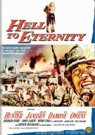 Hell To Eternity Movie