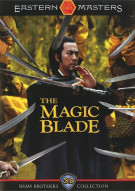 Magic Blade, The Movie