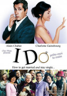 I Do Movie