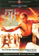 Return To The 36th Chamber Movie
