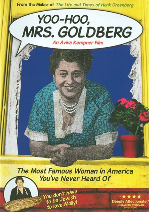 Yoo Hoo, Mrs. Goldberg Movie