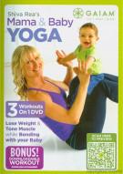 Shiva Rea: Mama & Baby Yoga Movie