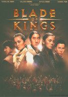 Blade Of Kings Movie