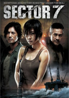 Sector 7 Movie