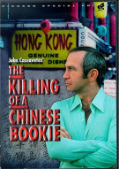 Killing Of A Chinese Bookie Movie