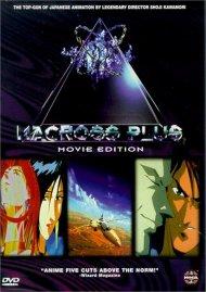 Macross Plus: The Movie Edition Movie