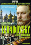 Tchaikovsky Movie