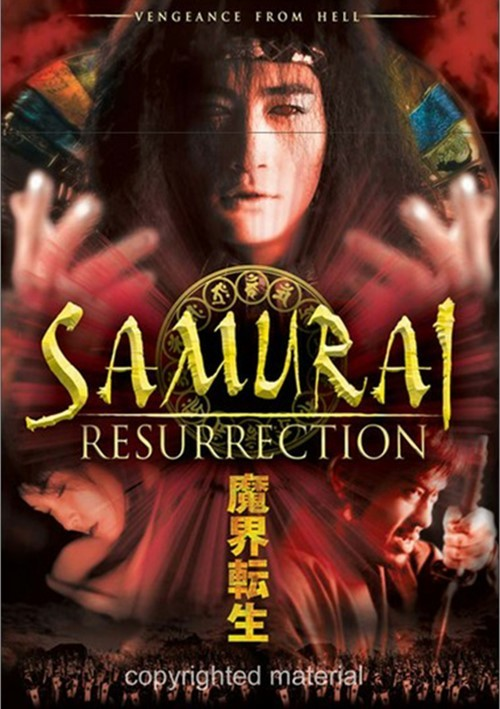 Samurai Resurrection Movie
