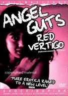 Angel Guts: Red Vertigo Movie