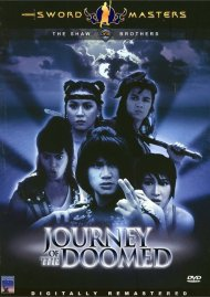 Journey Of The Doomed Movie