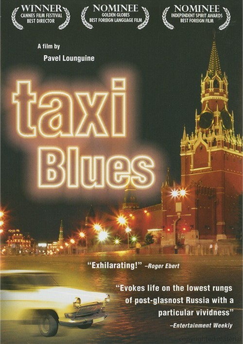 Taxi Blues Movie