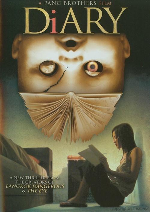 Diary Movie