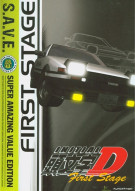 Initial D: First Stage Movie